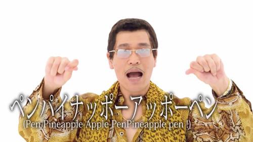 【超驚愕】ピコ太郎さん、衝撃告白!!!!マジですか!!!!!のサムネイル画像