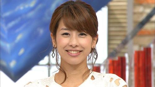 【悲報...】加藤綾子アナに批判殺到・・・完全終了へ・・・のサムネイル画像