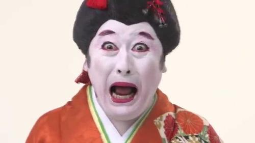 【悲報】小梅太夫さん、誤って崖から飛び降りてしまう事故....のサムネイル画像