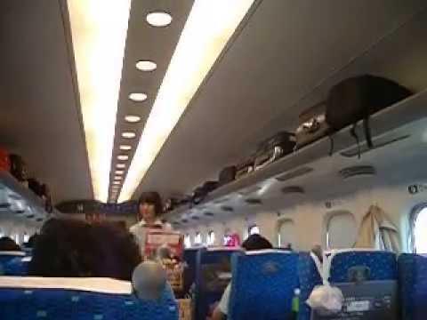 【シコ画像】新幹線の売り子史上、最もエロイ女wwwwwのサムネイル画像