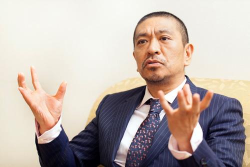 【超衝撃】松本人志さん、ついにカミングアウト!!!!!嘘だろ.....のサムネイル画像