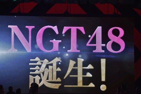 NGT48の最終合格メンバーwwwww(※画像)のサムネイル画像