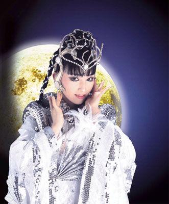 princess_tenko
