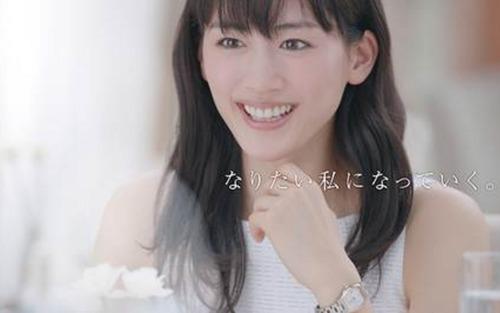 【超悲報】綾瀬はるか(30)に新恋人wwwwwまじかよwwwのサムネイル画像