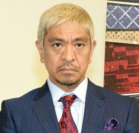 松本人志「共演NGタレントが3人いる」→→→ その人物は....のサムネイル画像