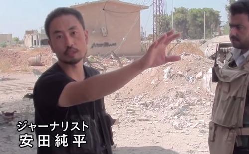 【悲報..】拘束中のジャーナリスト、安田純平さん(42)、完全終了へ・・・のサムネイル画像