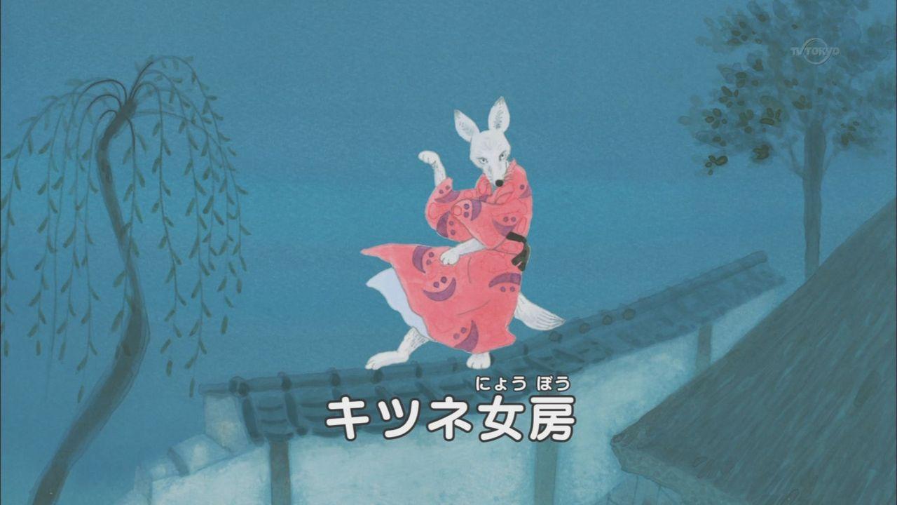 【獣人】メスケモ専用スレPart28【竜人】 [無断転載禁止]©bbspink.com->画像>275枚