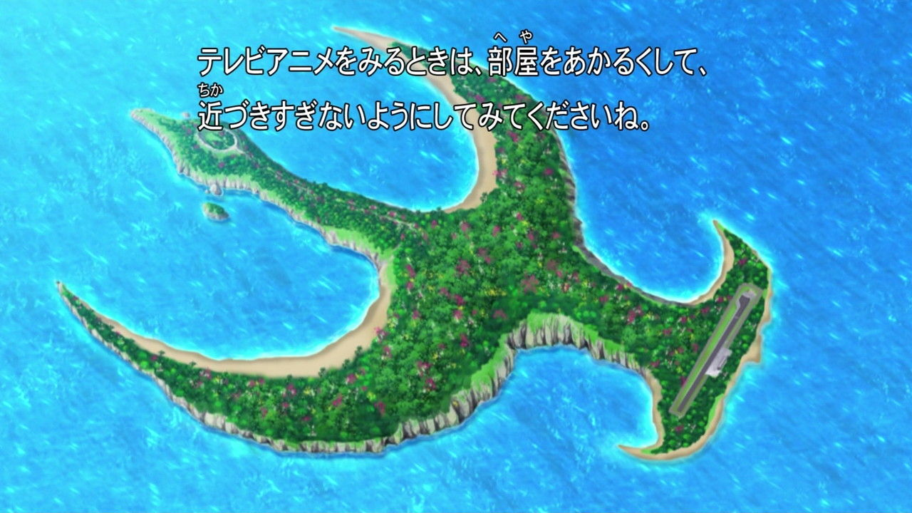 アニメ 名前 島 の