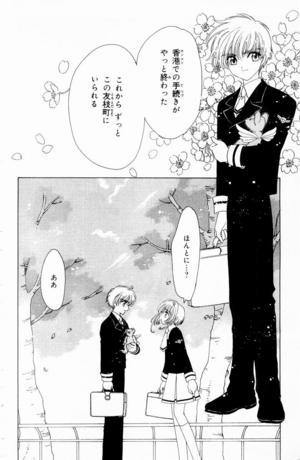 anime20ch47201