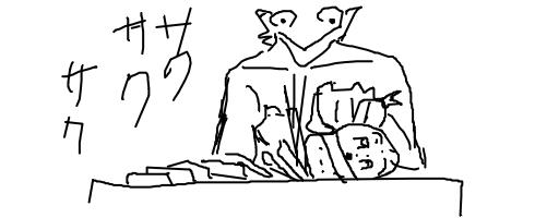 livejupiter-1521302727-23-490x200