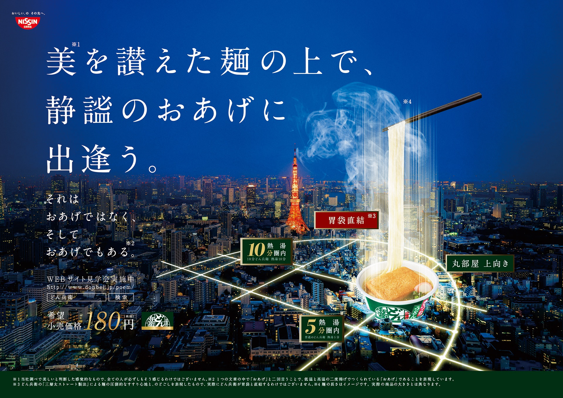 http://livedoor.blogimg.jp/news23vip/imgs/0/4/04b07d8f.jpg