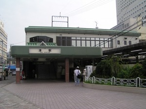 TsuStnishi