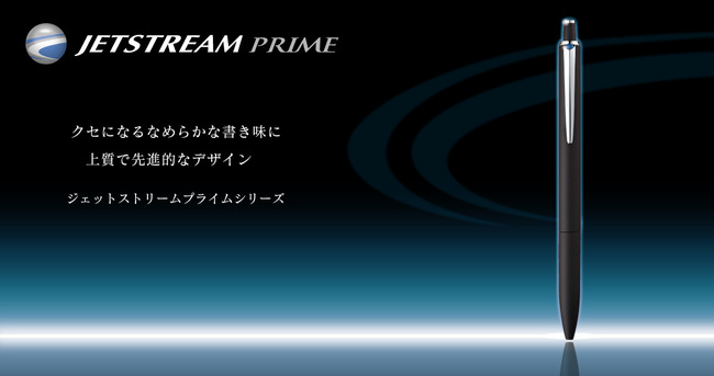 img_jetstream_prime_single