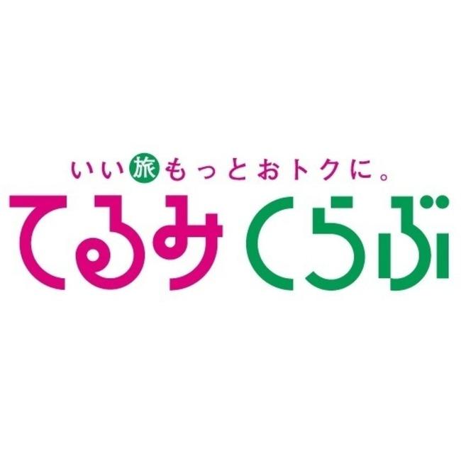 card_tellme_logo