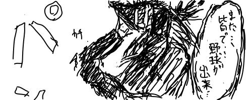 livejupiter-1447156230-18-490x200