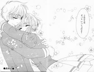 anime20ch47203