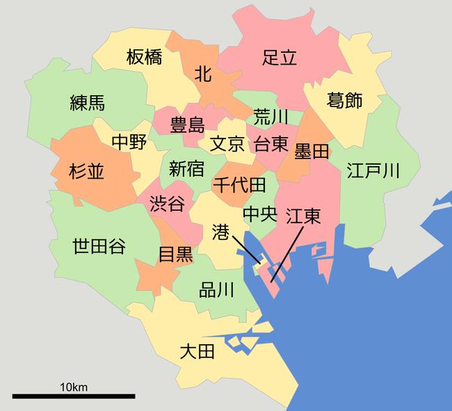 1200px-Tokyo_special_wards_map_ja.svg