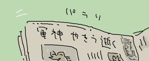 livejupiter-1456451506-29-490x200