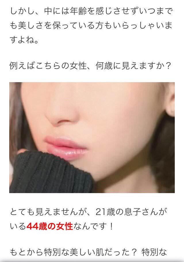 【超絶悲報】人気声優の南〇愛乃さん、44歳で21歳の息子がいることが発覚→大炎上
