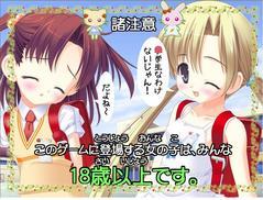 anime20ch17584