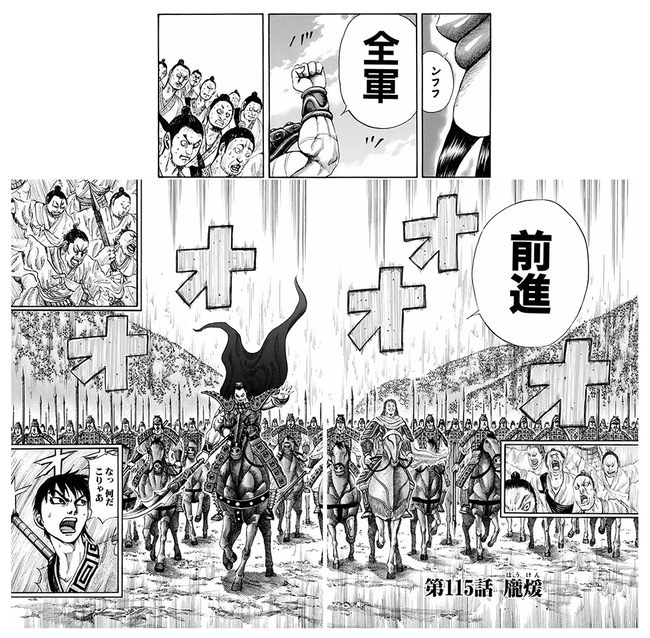 hitokoto_3