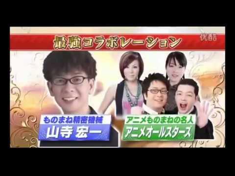 【悲報】山寺宏一さん、代表作が無い