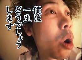 大泉洋とかいうイロモノ俳優
