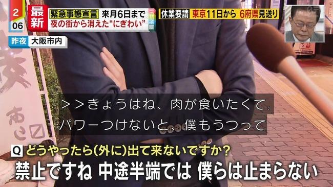 【悲報】大阪府民は馬鹿しかいない