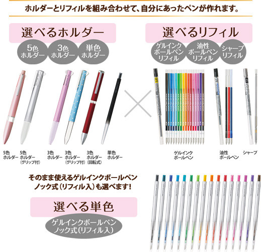 ball_pen_stylefit_index_il003