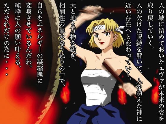 【超速報】エヴァの新映像解禁