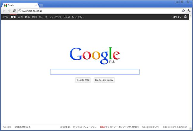 google-chrome-04-700x476