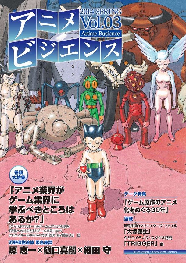 news_large_animebz