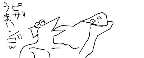 livejupiter-1521302727-51-490x200