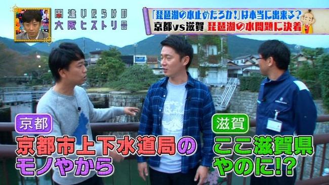 滋賀県民「琵琶湖の水止めるぞ」岡山県民「県北の土手に連れったろか?」
