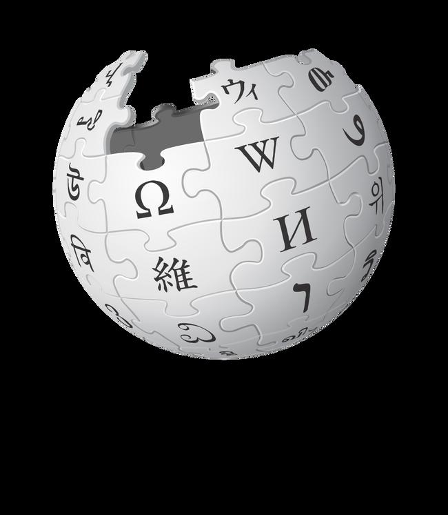 Wikipedia「読者の98%は寄付をしてくださいません」ワイ「要出典」