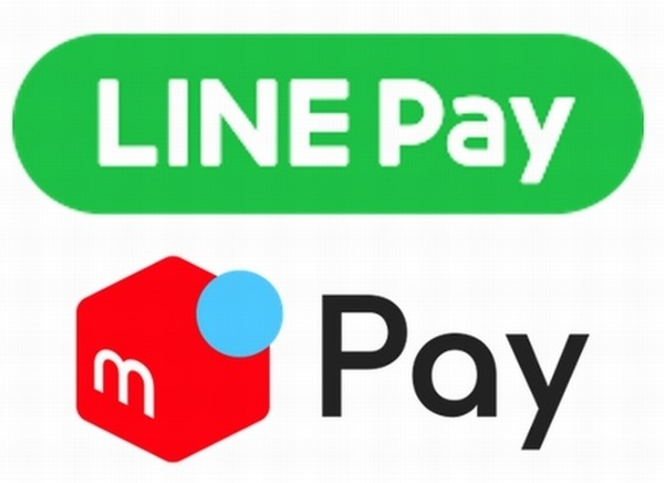 pay_190328133702