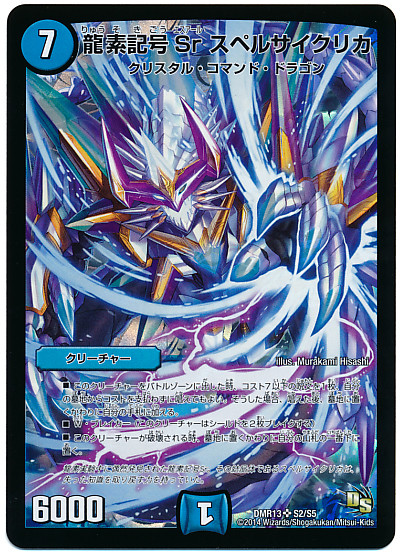 card100018019_1