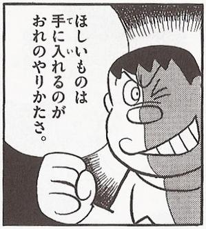 file0933