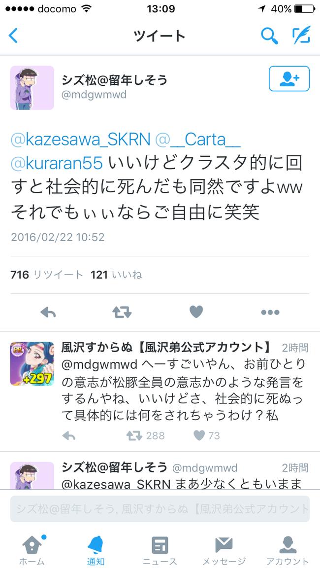 3KXWQWA