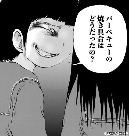 misumisou_koma_02