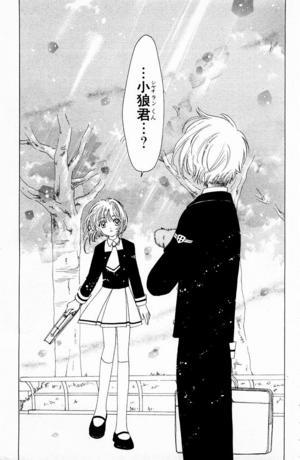 anime20ch47200
