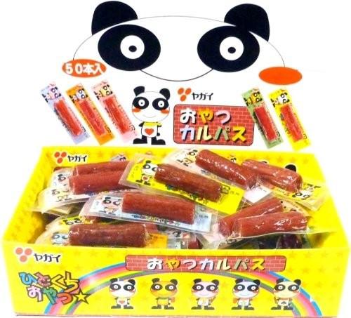okagesama-market_49704976