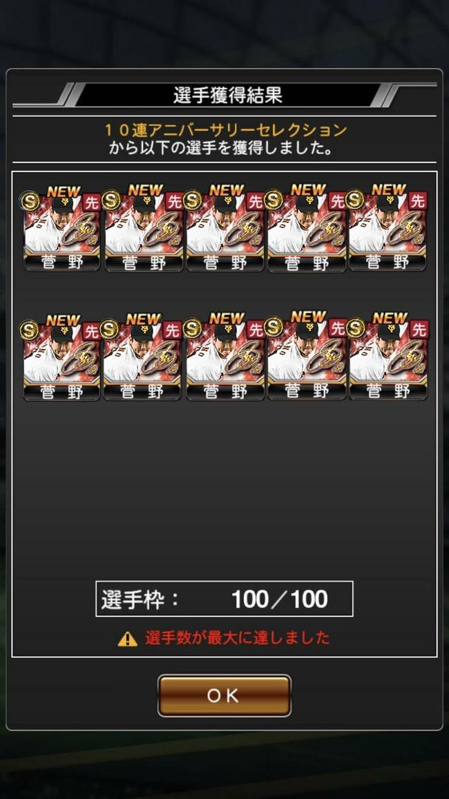 N9eTyPx