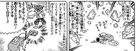 「流石にこれはアンチおらんやろ…」ってアニメキャラ