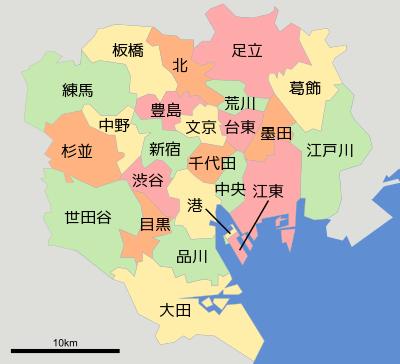400px-Tokyo_special_wards_map_ja.svg