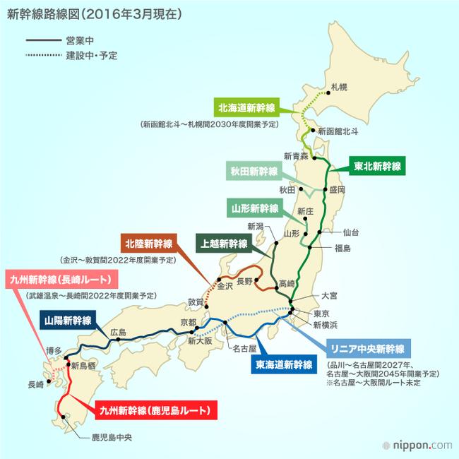 いまだに「新幹線」が通っていない都道府県wwwwww