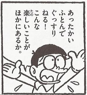file1243