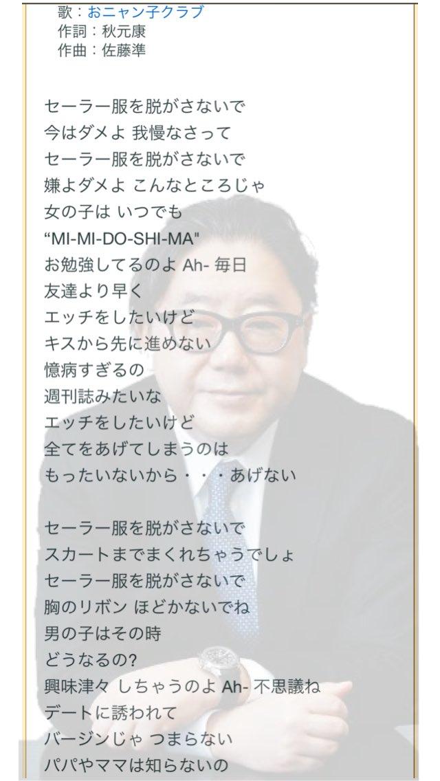 【悲報】AKB、自然消滅