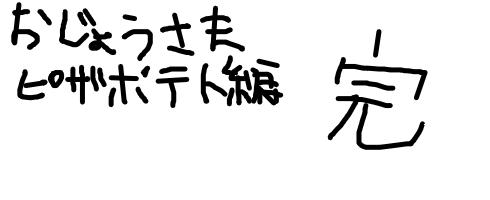 livejupiter-1521302727-93-490x200