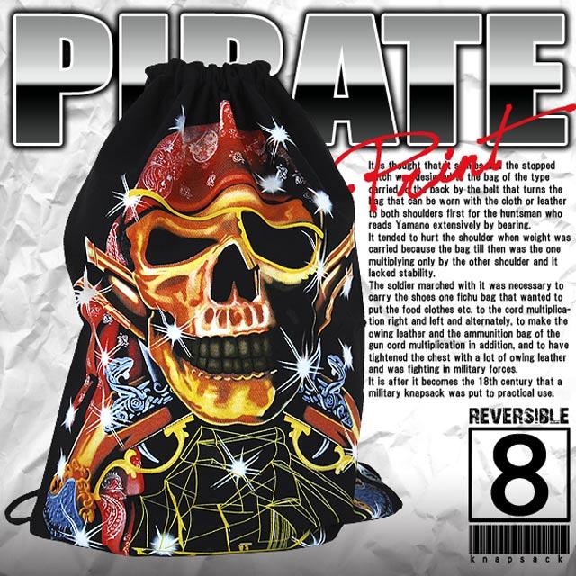 knapsack-pirate1